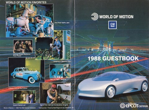 world of motion - old epcot rides that are closed